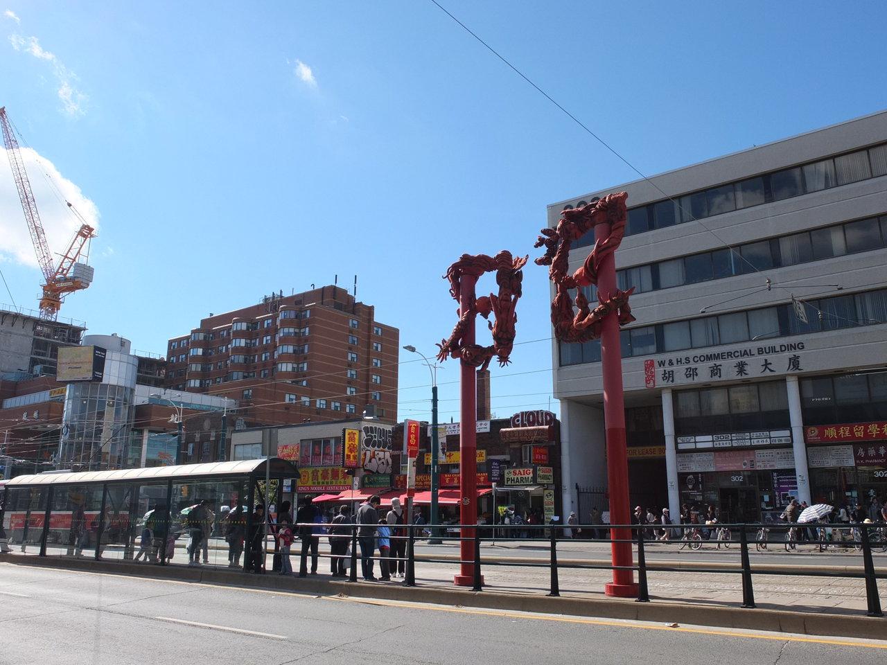 Spadina Avenue, looking West