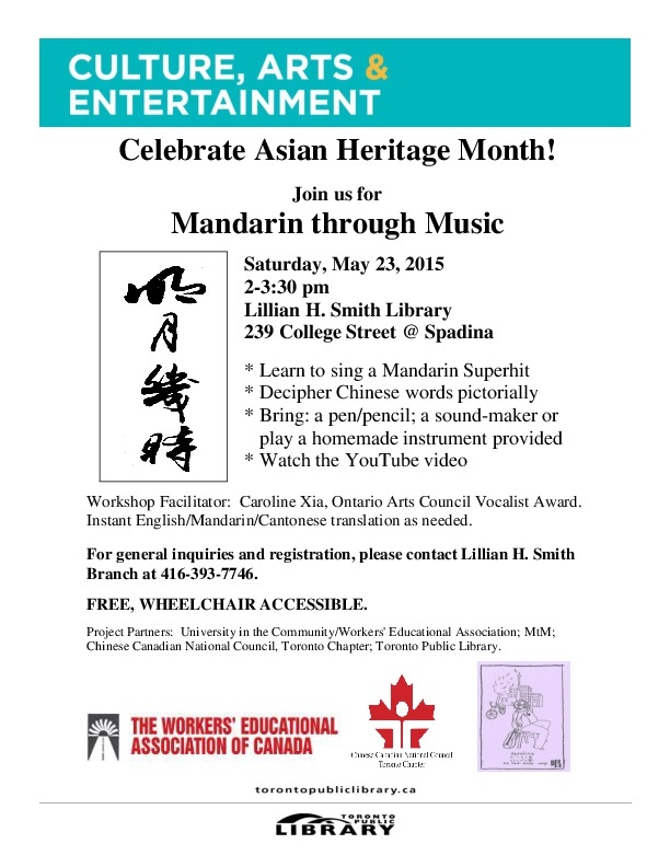 Advert for an event during Asian Heritage Month