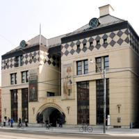 Exterior, 2005